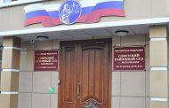 Трое махачкалинцев ответят в суде за кражу из банкоматов