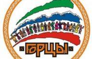 Международный фестиваль фольклора «Горцы» пройдет в Дагестане