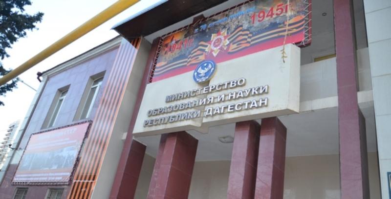 Отстранены от должности директор и учитель школы села Кванада