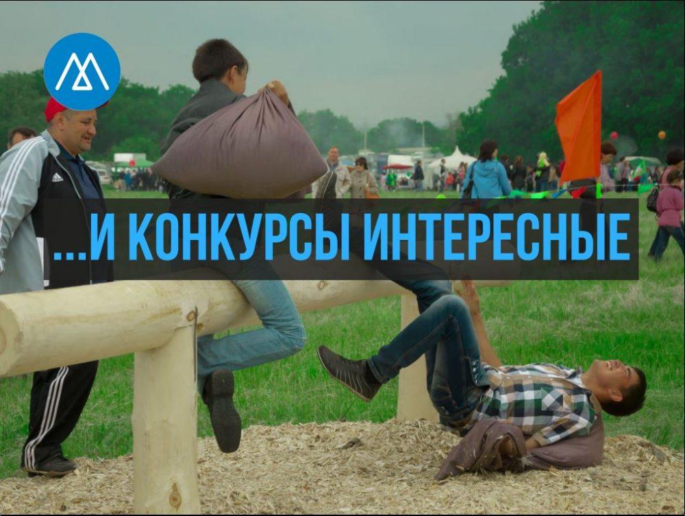 Сабантуй в Дагестане отпразднуют в конце июля