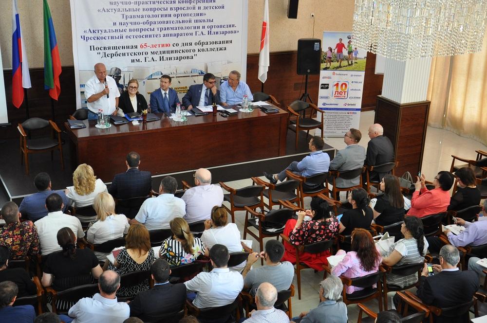 В Дербенте прошла конференция «Актуальные вопросы взрослой и детской травматологии и ортопедии»
