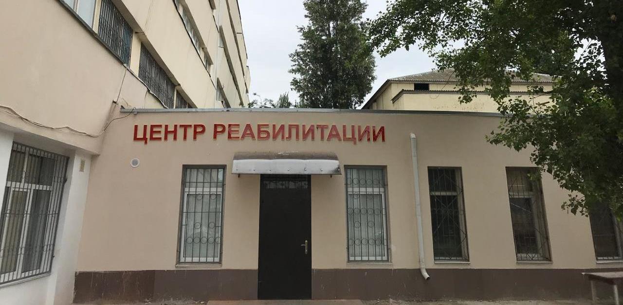 В ДГМУ откроется Центр реабилитации