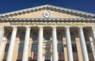 МВД может уволить полковника полиции Зиявудина Ашикова из органов внутренних дел