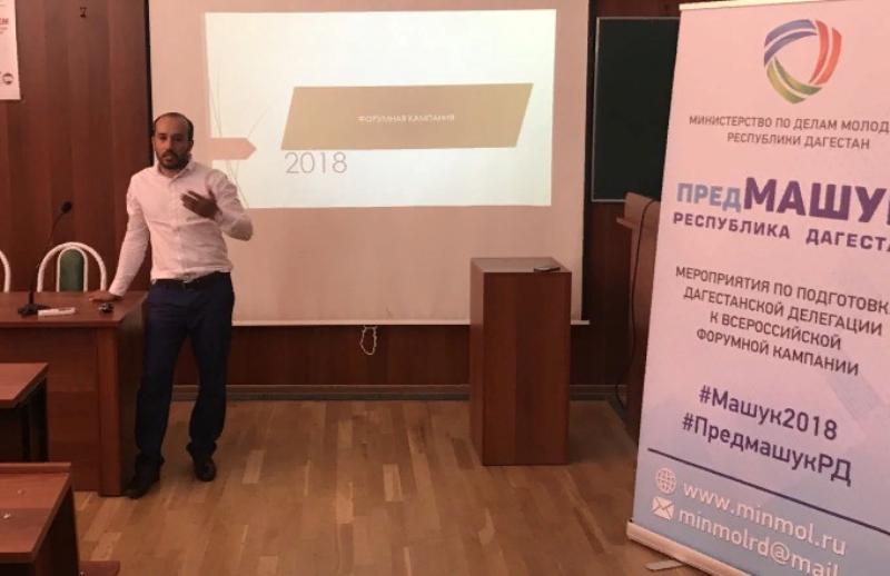 В Дагестане 3 тысячи человек приняли участие в