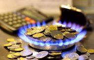 В Махачкале газовикам указали на необоснованное начисление долга