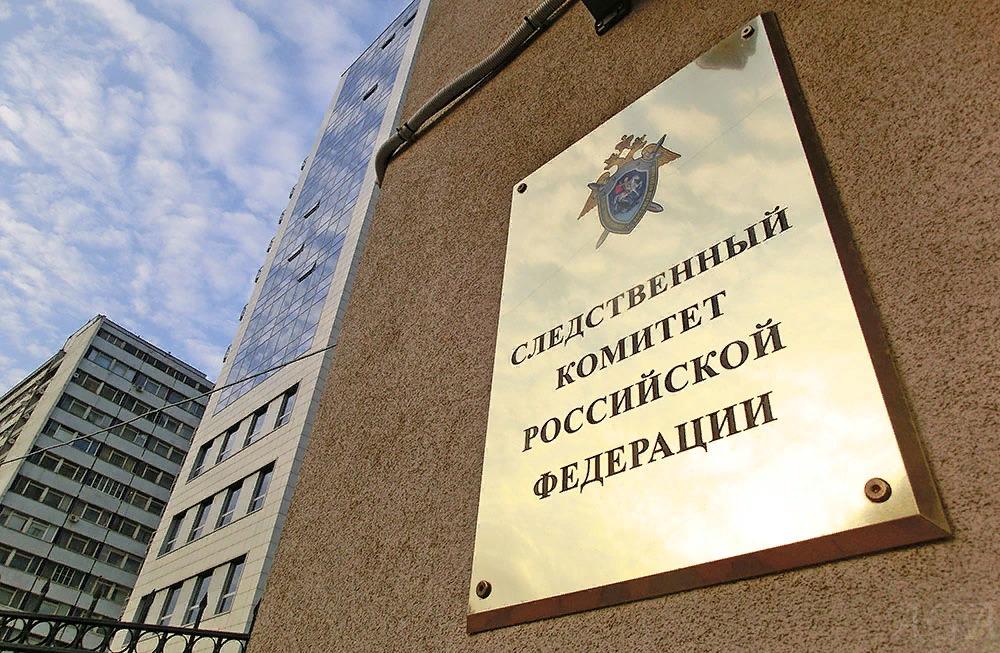 Следствие по делу дагестанских чиновников продлено еще на три месяца