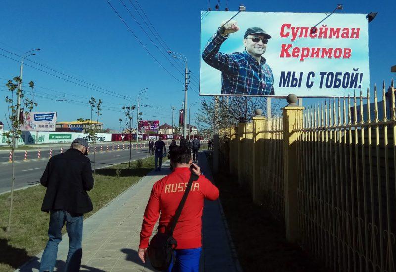 Французские власти сняли все обвинения с Сулеймана Керимова