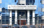 «Чистое» досье полковника Хизриева оценили в 6 миллионов долларов