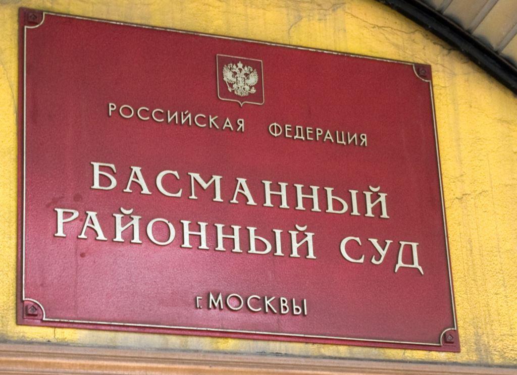 Адвокат Раюдина Юсуфова был удален из зала суда