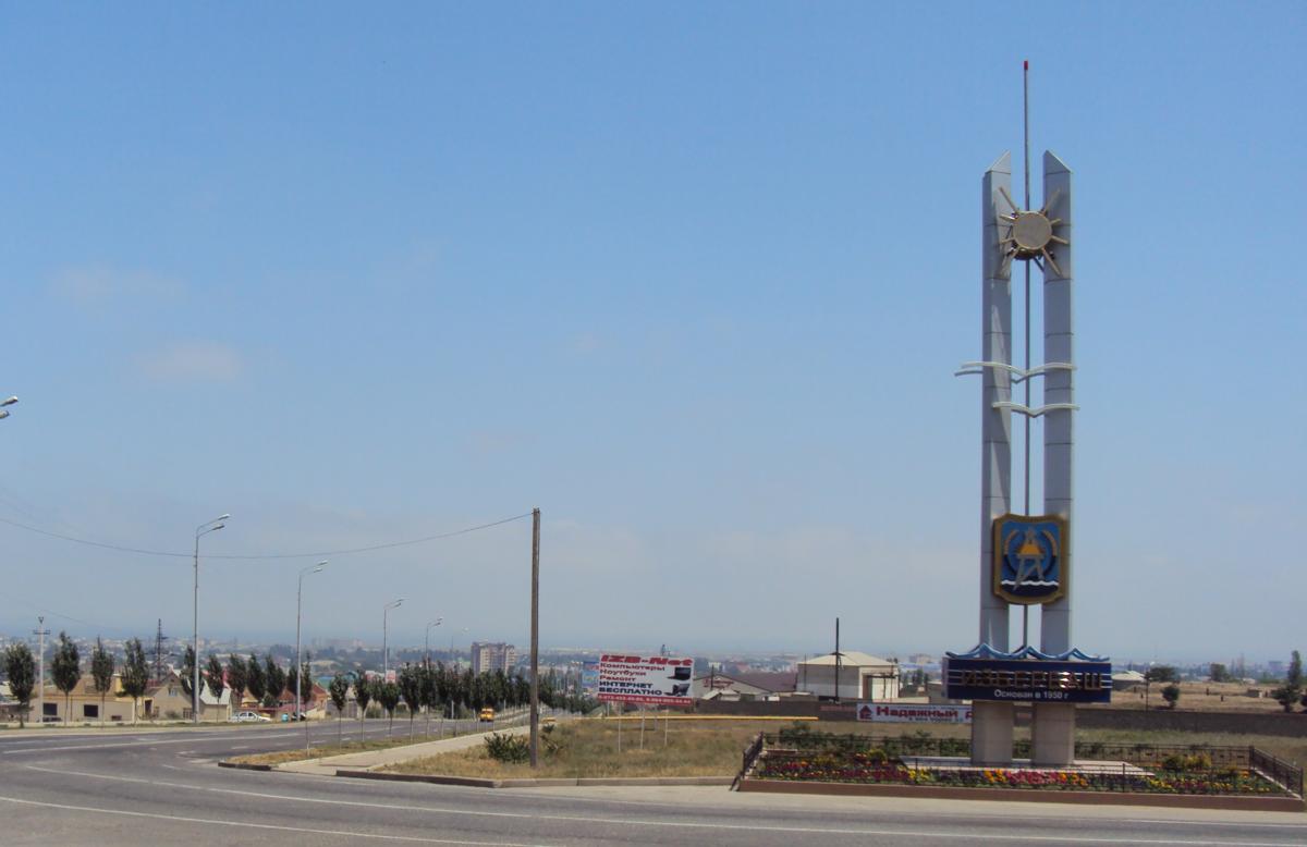 Власти обещают за две недели наладить водоснабжение в Избербаше