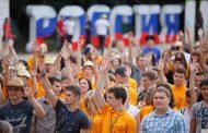 Около 250 человек съедутся на форум «Каспий»