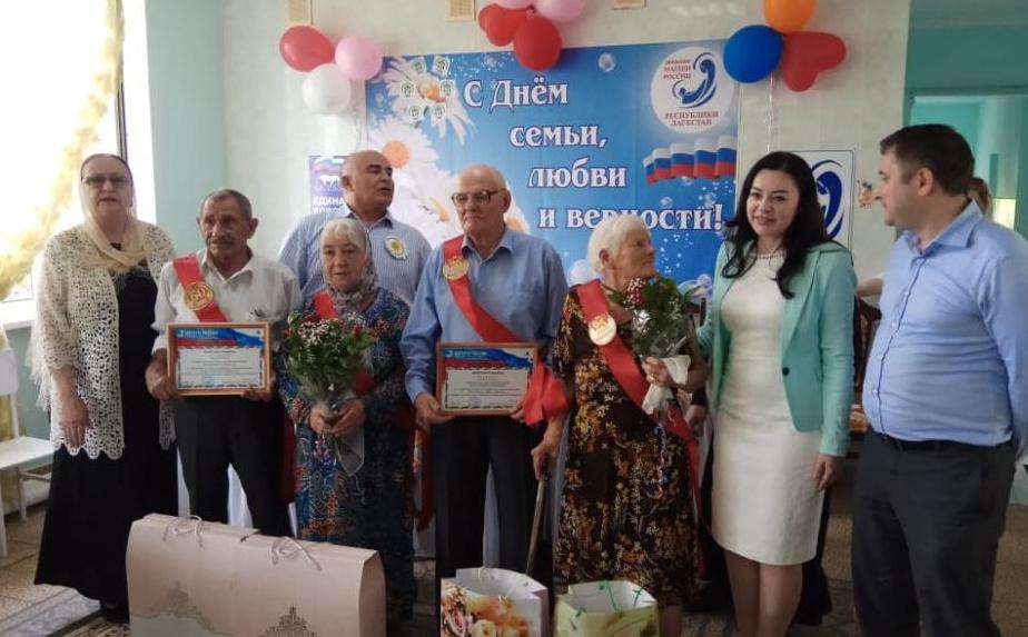 """В доме-интернате """"Ветеран"""" отметили День любви, семьи и верности"""