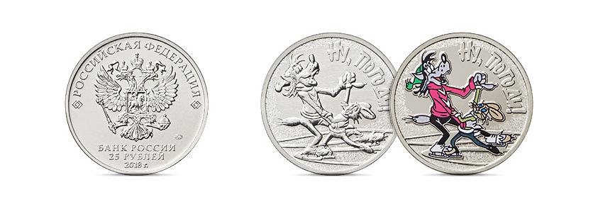 Центробанк выпустил монеты в честь мультфильма