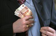 Руководитель одного из бюро МСЭ Махачев приговорен за взятки к условному сроку