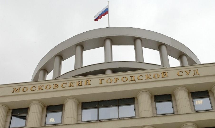 Арест полковника Магомеда Хизриева признан законным