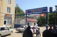 В хасавюртовской больнице сменили главного врача