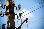 «Дагэнерго»: перебои в подаче электричества в Махачкале связаны с жарой
