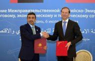 В Казани подписали соглашение об отмене виз между Россией и ОАЭ