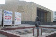 В Дагестане будут судить работниц театра, похитивших свыше 5 млн рублей