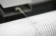 В Ботлихском районе произошло землетрясение