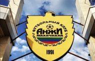 Зубайру Зубайруев: Переговоры о предоставлении помощи «Анжи» продолжаются