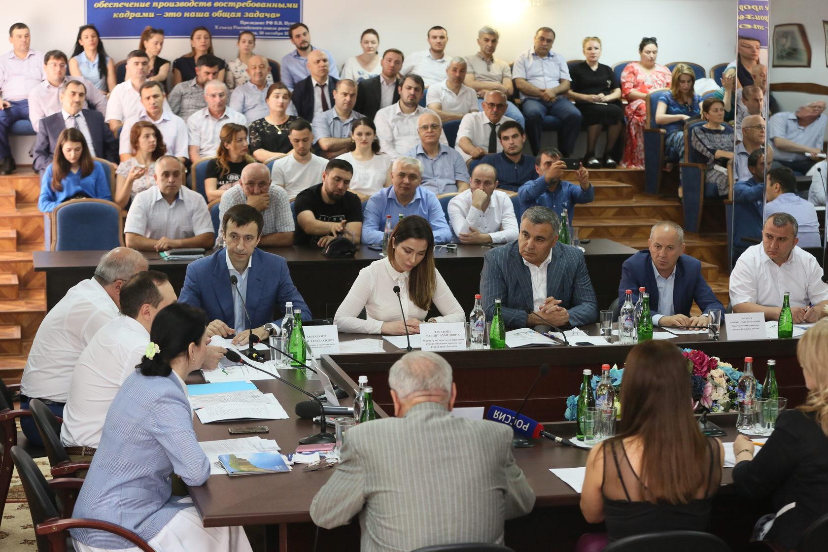 В Дагестане проходят стратегические сессии, посвященные вопросам развития республики