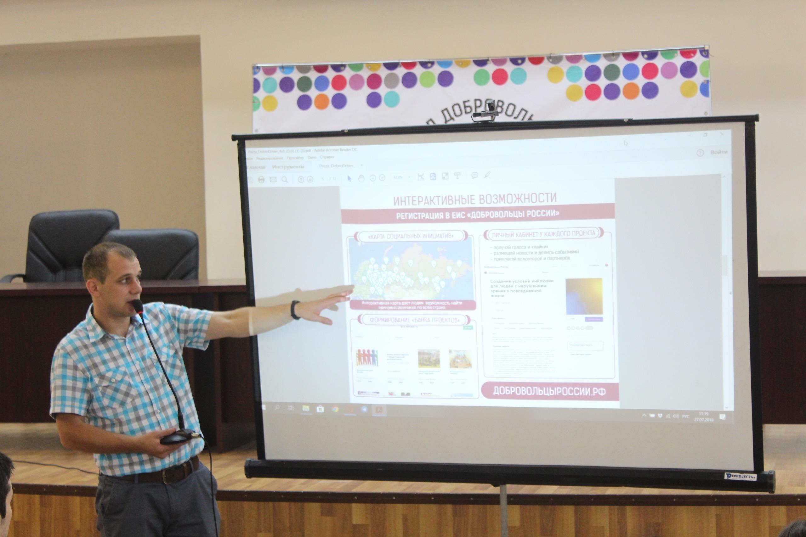В Махачкале прошел межмуниципальный добровольческий форум