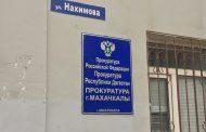 Суд постановил снести шестиэтажное здание в Махачкале