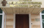 Арестован еще один охранник бывшего главы бюро МСЭ по Дагестану