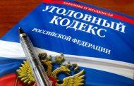 Бизнесмена в Дагестане заподозрили в незаконном предпринимательстве