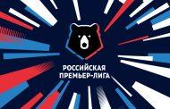Высшая футбольная лига России сменила название и логотип