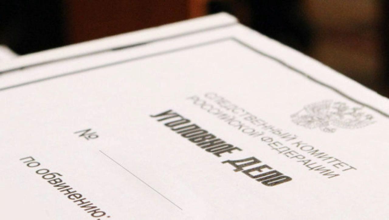 В Махачкале возбуждено дело о фальсификации доказательств