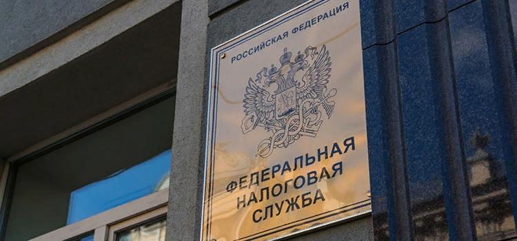 В Дагестан командирована группа сотрудников Федеральной налоговой службы