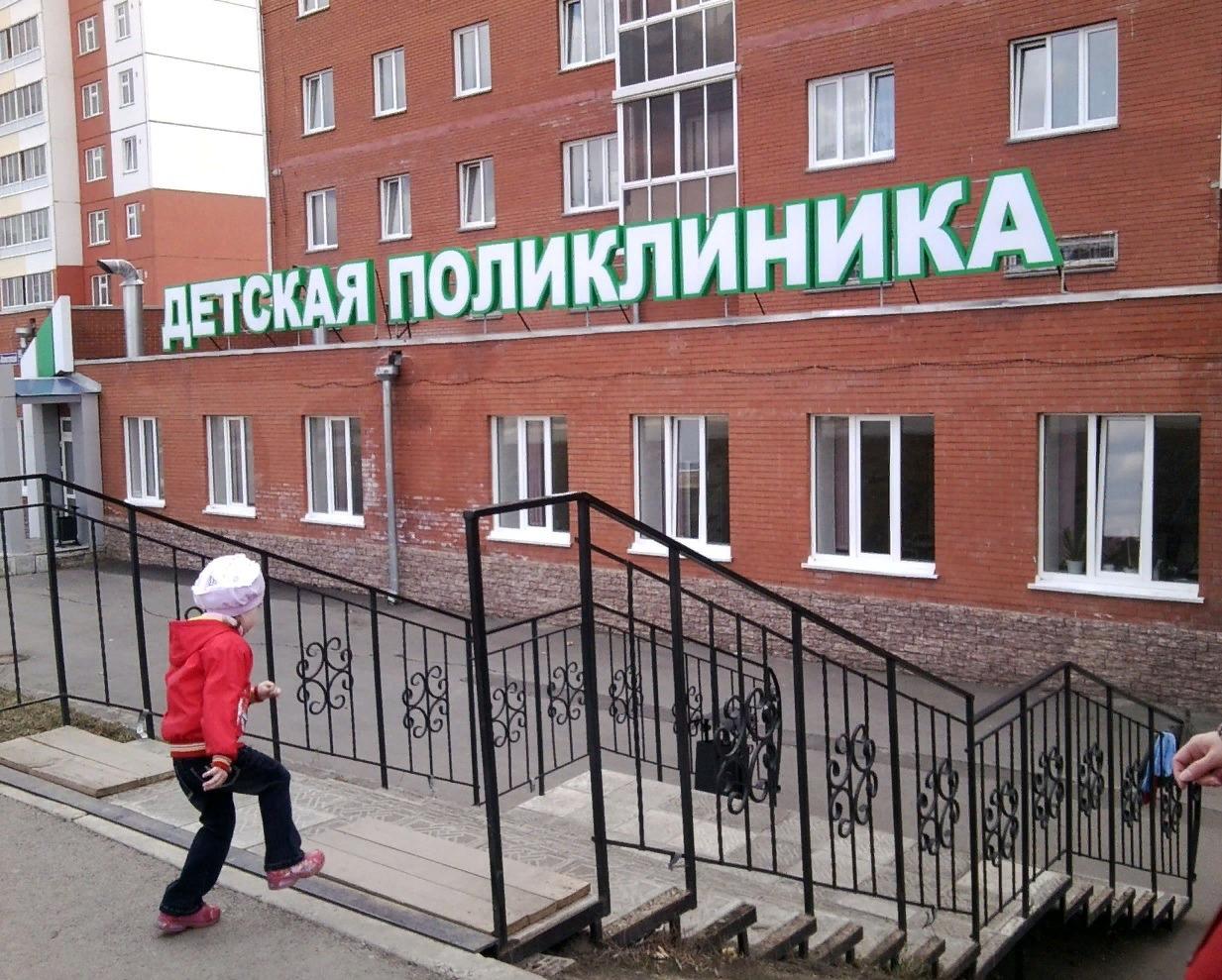 Дагестан получит 300 млн рублей на развитие детских поликлиник