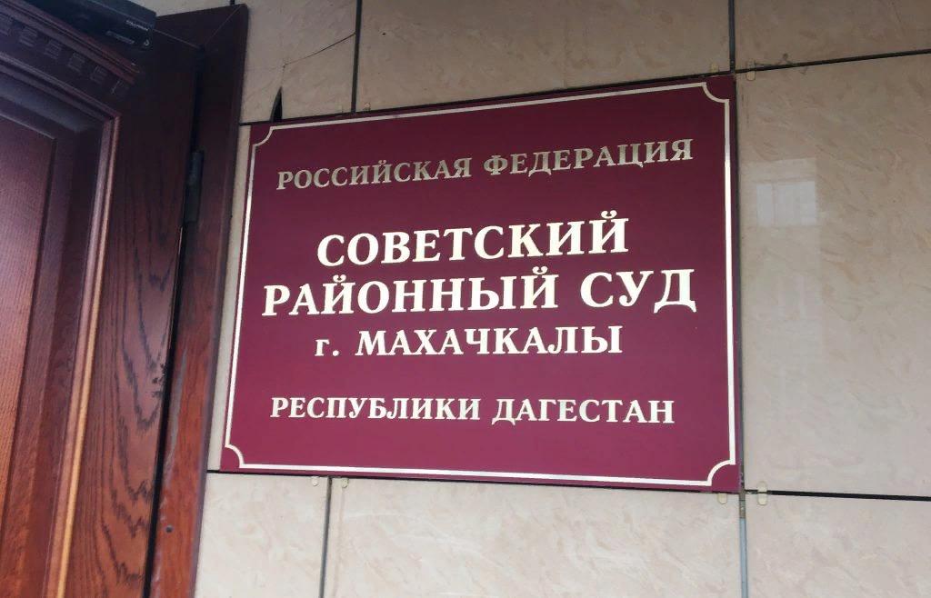 Пытавшийся скрыться от следствия Ашик Махачев заключен под стражу