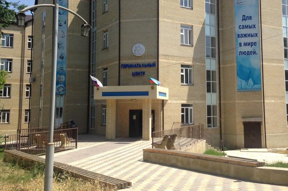 Причины гибели роженицы и ребенка в Хасавюрте установит судмедэкспертиза
