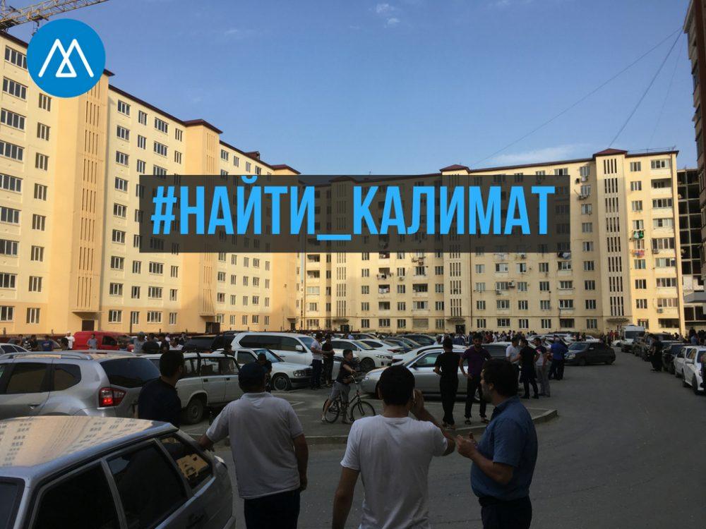 В Каспийске не теряют надежды найти пропавшую девочку