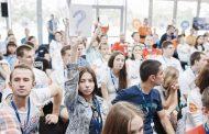 В Дагестане пройдет форум «Кавказ: наследие»