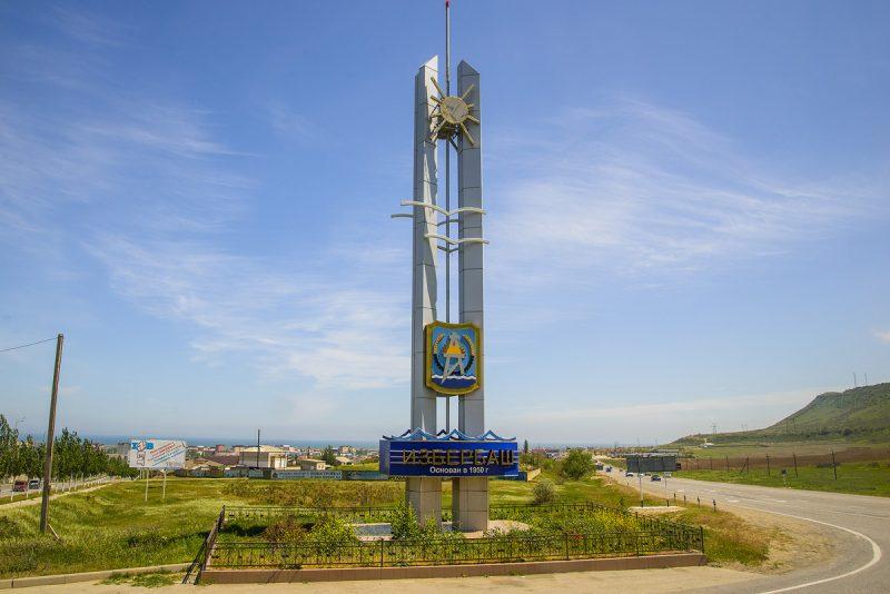 Жилинспекция принимает меры для нормализации водоснабжения Избербаша