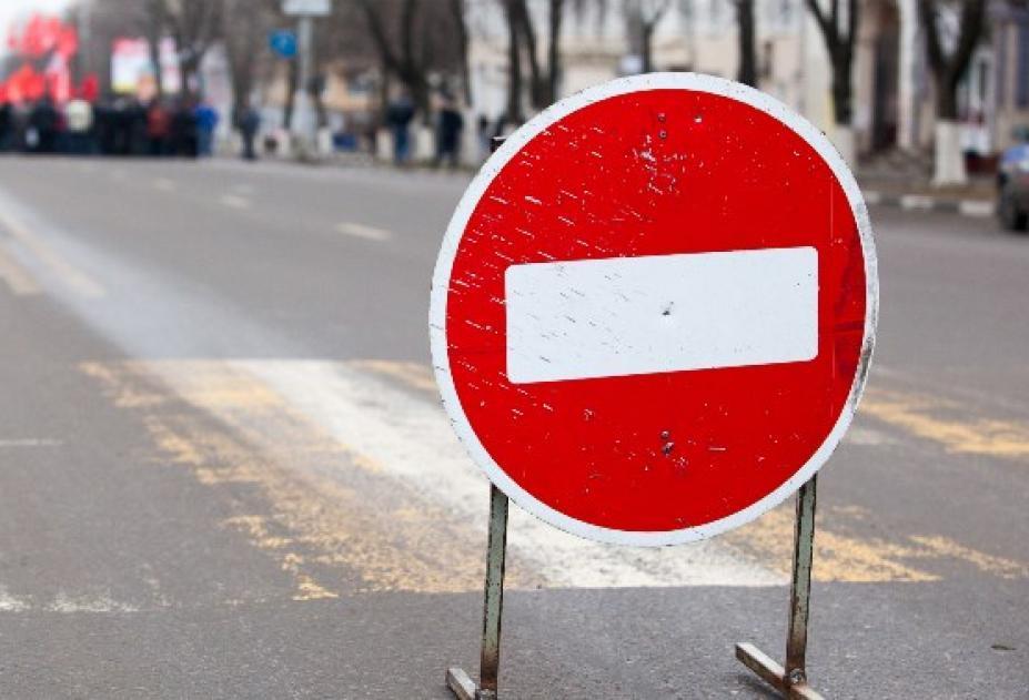 В Махачкале на четыре дня перекроют улицу Пушкина