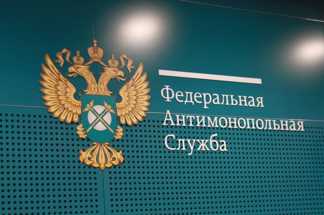 Специалисты ФАС и Росздравнадзора проверят систему здравоохранения в Дагестане