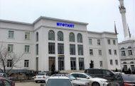 Телефонный террорист «заминировал» муфтият Дагестана