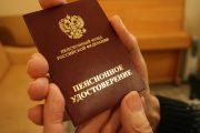 Замглавы села добавил себе 34 года в паспорте, чтобы получать пенсию. У него все получилось