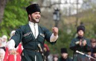 Фестиваль «Северный Кавказ: синтез мира, синтез искусств»