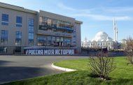 Экспозиция исторического парка вновь доступна для посетителей