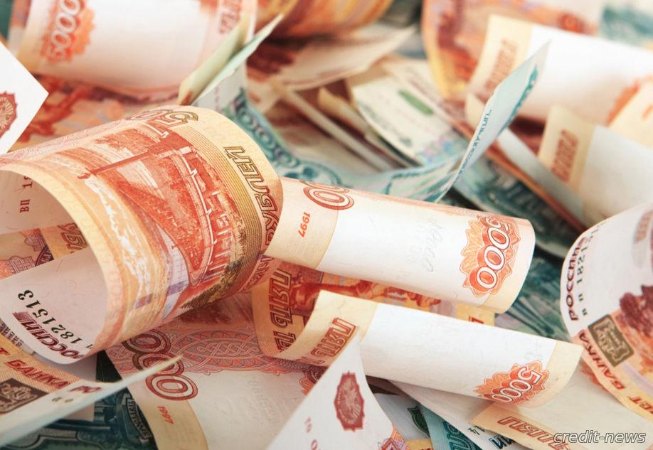 Минфин Дагестана погасил краткосрочный бюджетный кредит на 4 млрд рублей