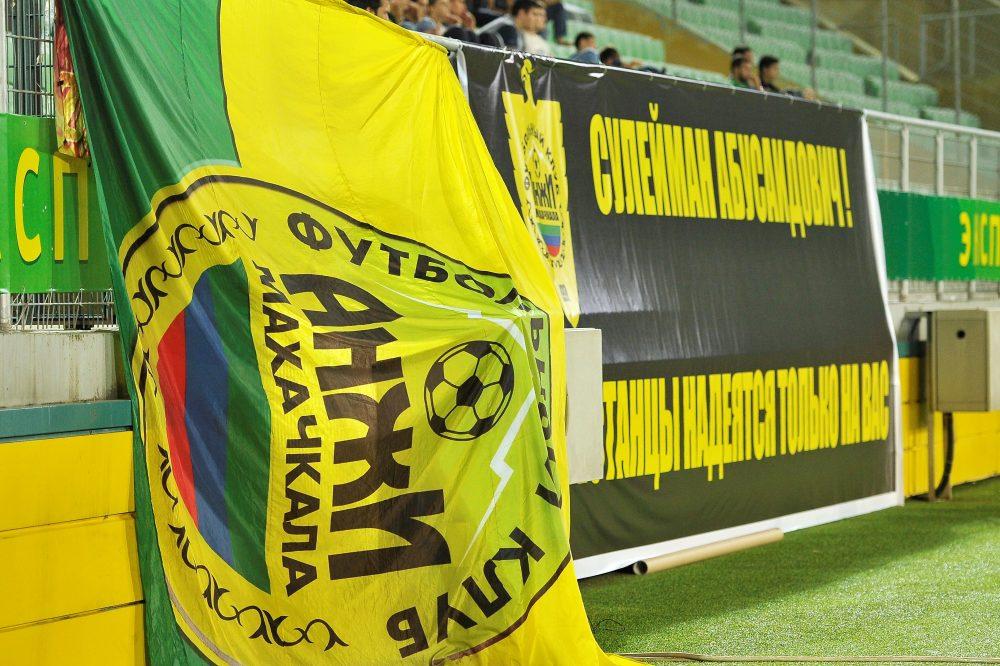 Болельщики «Анжи» вывесили на матче баннеры-послания Сулейману Керимову