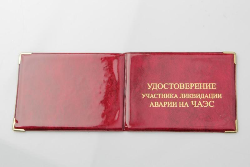Лжеликвидатор подозревается в мошенничестве на сумму 4,7 млн рублей