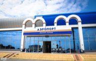 Международный терминал в аэропорту Махачкалы заработает в конце 2019 года