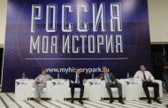 Организаторы рассказали о финалистах конкурса «Мой Дагестан»